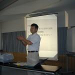講義:吉沢先生