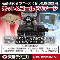 toyo-co-jp-250x250.jpg