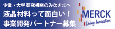 150702_PMD_bannerAD_234x60.png