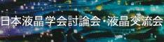 JLCC Japanese Page