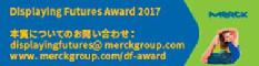 MerckPMDFA2017.png